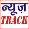 News Track Infomedia Private Limited