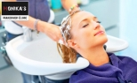 Beauty Salon Deals in Malviya Nagar