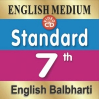7th std english balbharati english medium
