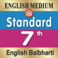 7th std english balbharati english medium