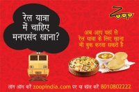 Indian railway online food service