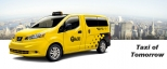 Mohit Tourist and Taxi Service
