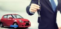 Car Loans Online