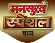 Mansukh Special Chai