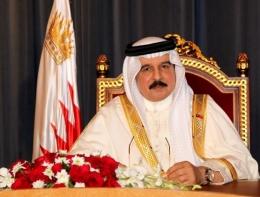 Bahrain Royal Family