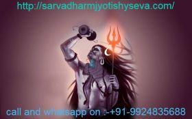Sarva Dharm Jyotishy Seva – FAMOUS ASTROLOGER IN AHMEDABAD