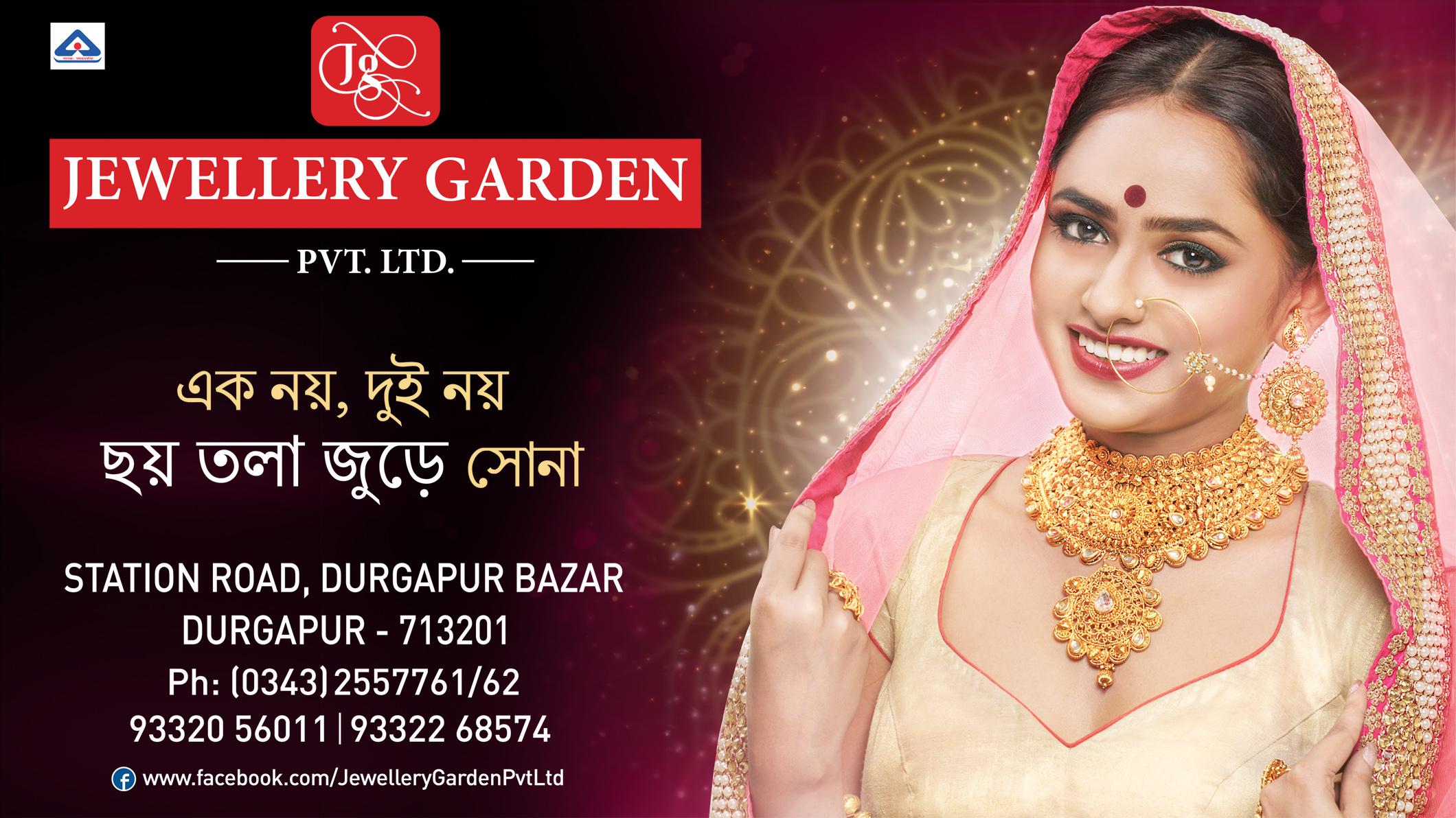 Jewellery Garden Pvt Ltd