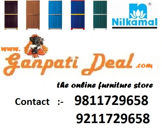 GANPATI DEAL