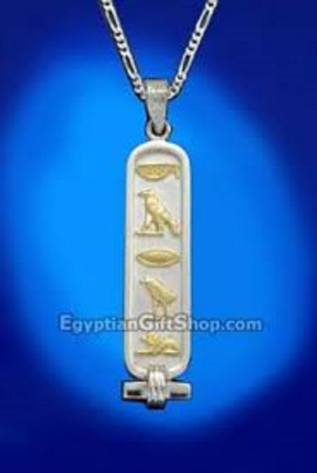 Egyptian Gift Shop