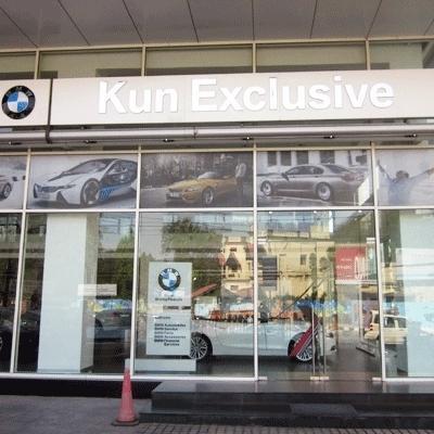 BMW KUN Exclusive Hyderabad