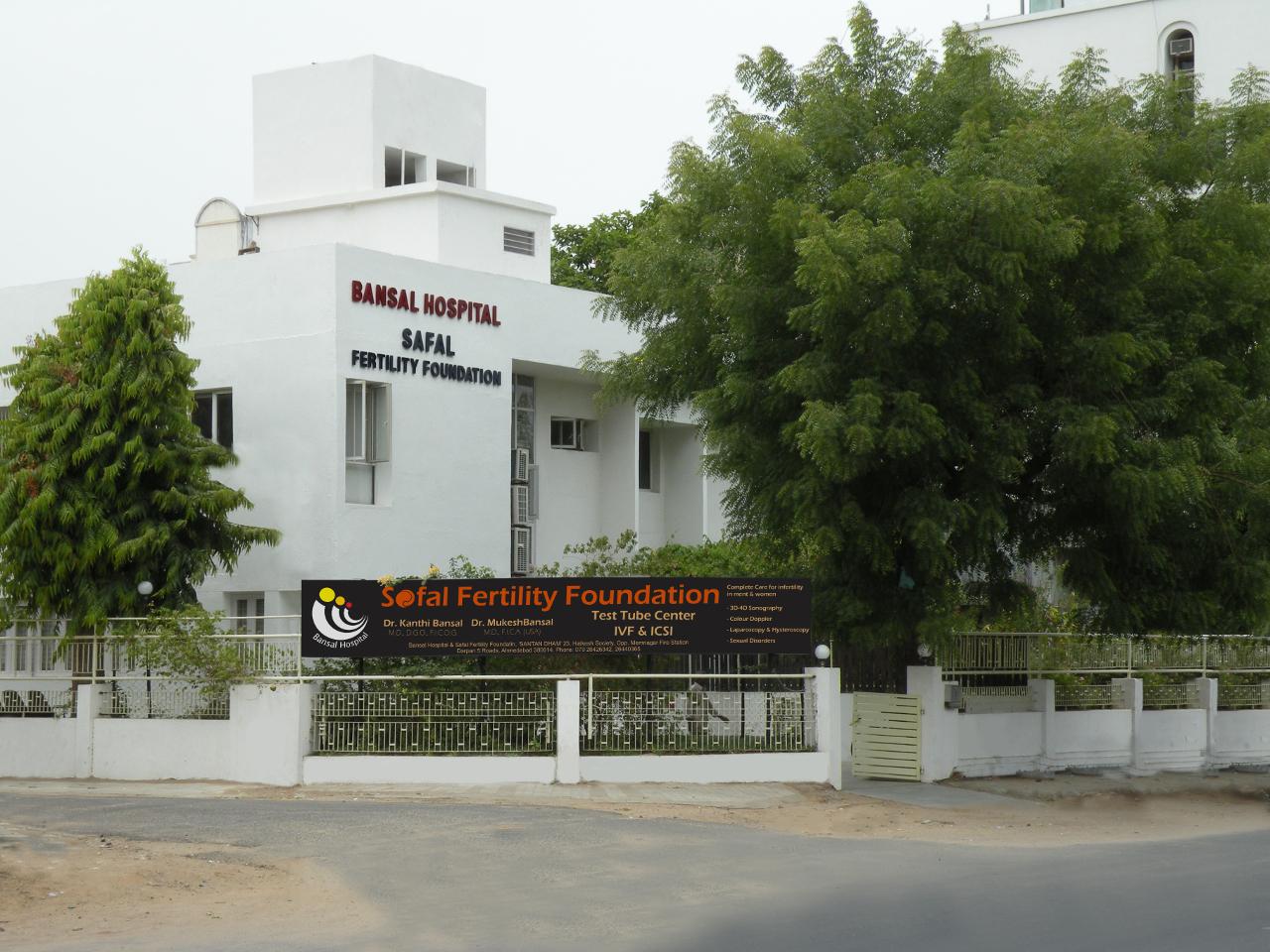 Safal Fertility Foundation & Bansal Hospital