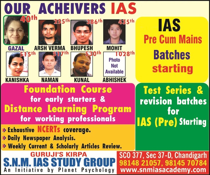 SNM IAS Study Group
