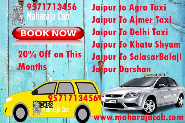 Maharaja cab Service
