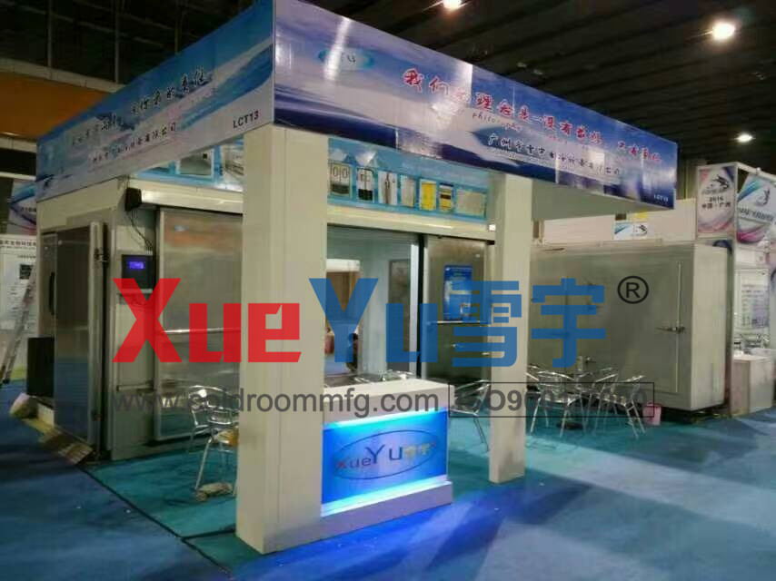 Guangzhou Xueyu Ref & Eqpt Co.,Ltd