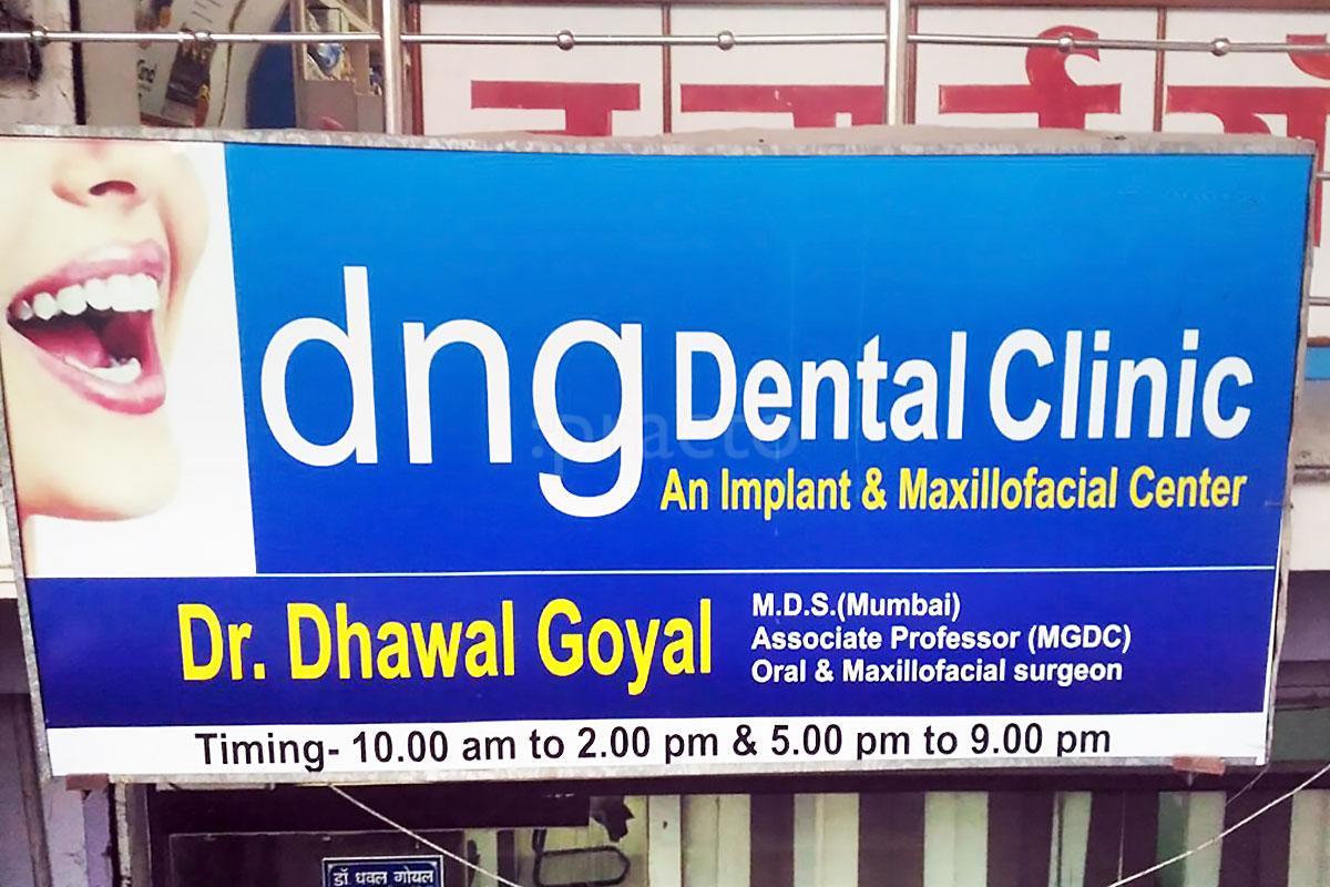 DNG Dental Clinic