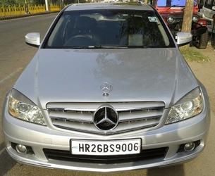 Car Sangrah