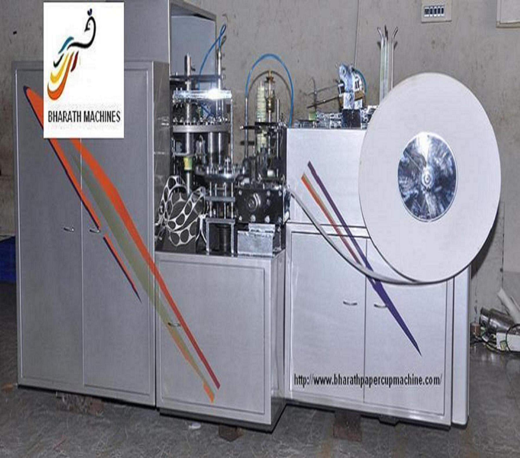 bharathpapercupmachine