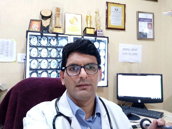 Jaipur Neurology Center