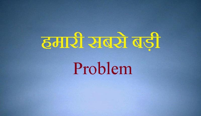 Motivate My India