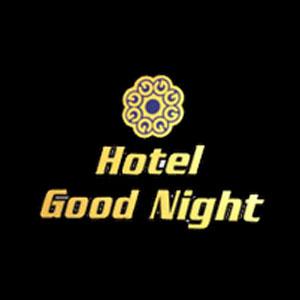 hotel good night