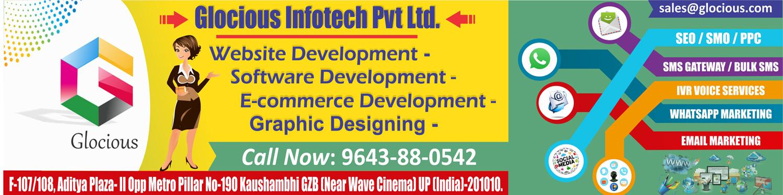 Glocious infotech pvt ltd