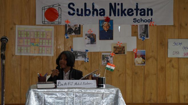 Subhaniketan School