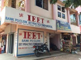 IIT,Odisha