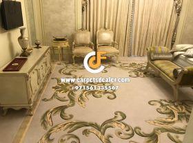 Al Fuad Carpets & Antique Tr.