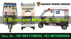 E Rickshaw Manufacturers