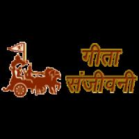 Gita Sanjeevani