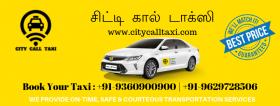 City Call Taxi - Hosur