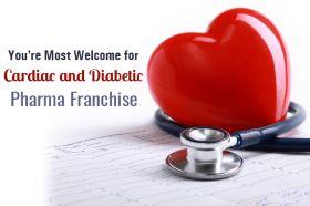 QNDQ Cardia - Cardiac Diabetic Medicine Company