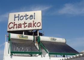 Chatako Hotel in Ahmedabad, Hotel Near Express Highway Ahmedabad, Hotel Near Ctm Ahmedabad, Hotel Near Kankaria Ahmedabad, Hotel Near Vatva Ahmedabad