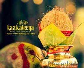Kaakateeya - Telugu matrimony, Matrimonial Site & Marriage Bureau in Hyderabad