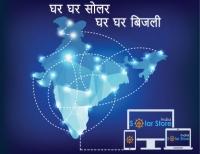 India Solar Store