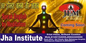 Alakshendra English  Meditation (Pachpedi naka)
