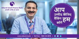 Utkarsh Small Finance Bank