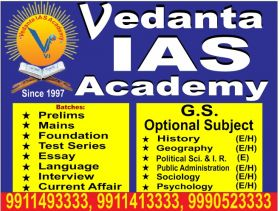 vedant group of institutions