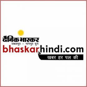 Dainik Bhaskar Hindi