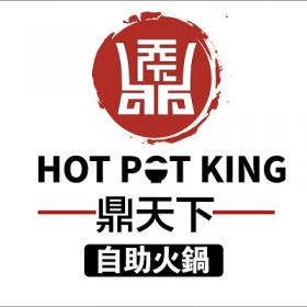 Hot Pot King
