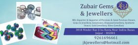 Zubair Gems & Jewellers