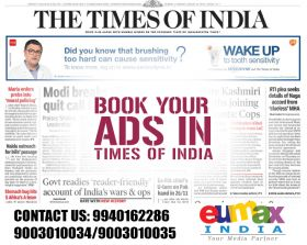Ads in Times of India Chennai - http://eumaxindia.com/advertising-agencies-in-chennai/