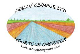 Ahalan Olympus Tours