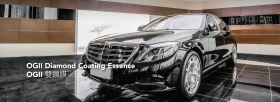 NTI Express Auto Care