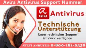 Avira Antivirus Kundendienst Nummer +49-800-181-0338 für Deutschland