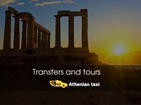 Athenian taxi