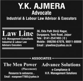 Law Line