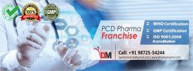 DM Pharma Marketing Pvt Ltd