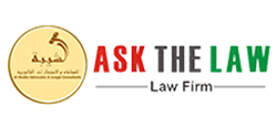 ASK THE LAW Lawyers and Legal Consultants in Dubai and UAE