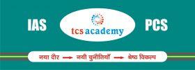 Tcs Academy